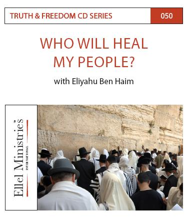 Truth & Freedom 50 of 55: Who Will Heal My People? - MP3 Download